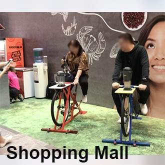 Smoothie Bike Sg Shopping Mall#